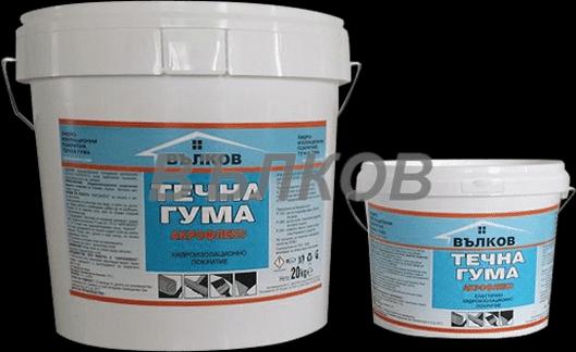 хидроизолация за покриви